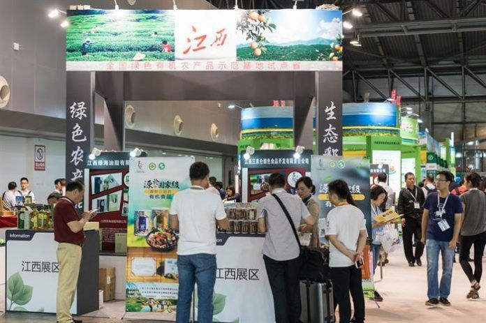 BIOFACH CHINA 2018 Between business platform and innovation workshop